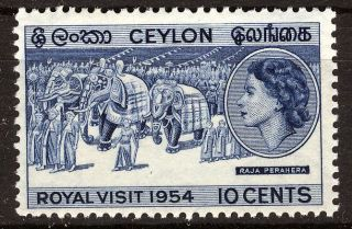 Ceylon 1954 Royal Visit Block Of 4 photo