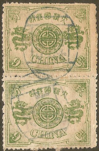 China 1894 Dowager First Print 9c Pair With Chinese Shanghai Seal Cancel photo