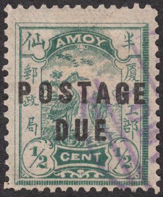 China Amoy 1895
