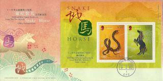 Hong Kong China 2002 Snake/horse Gold & Silver Sheetlet