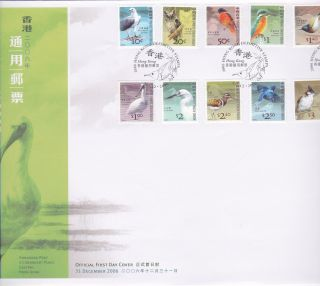 2006 Hong Kong Oversize Fdc Definitive Stamps10c Thru$5.  00 photo