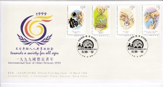 Hong Kong Fdc 1999 International Year Of Older Persons photo