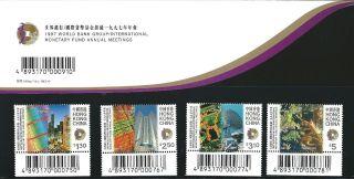 Hong Kong China 1997 World Bank Group Meetings Stamp Pack photo