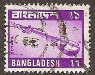 Bangladesh,  Musical Instruments,  The Dotara,  1t, ,  1981 photo