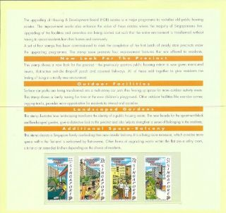 Singapore 1997 Public Housing Upgrading Presentation Pack photo