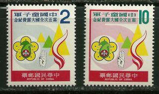 Taiwan (china) 1978 Scott 2118 - 19 Never Hinged Cv $1.  05 photo