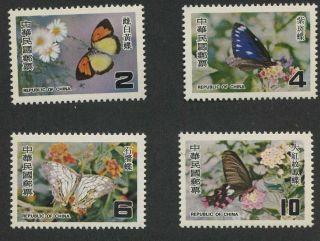 Taiwan 1978 Scott 2114 - 2117 Never Hinged Cv $5.  05 Butterflies photo