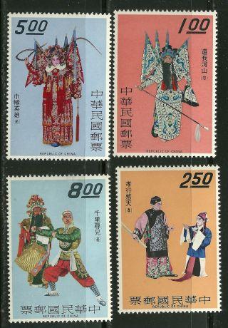 Taiwan (china) 1970 Scott 1655 - 58 Never Hinged Cv $13.  35 photo