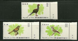 Taiwan 1979 Scott 2163 - 2165 Never Hinged Cv $3.  15 Birds photo