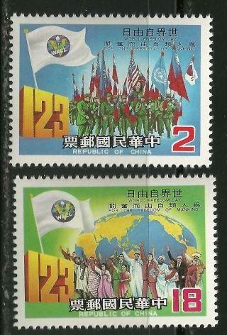 Taiwan (china) 1984 Scott 2394 - 95 Never Hinged Cv $1.  75 photo