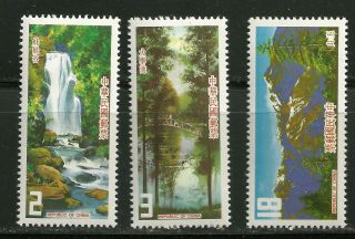 Taiwan (china) 1983 Scott 2356 - 2358 Never Hinged Cv $3.  55 photo