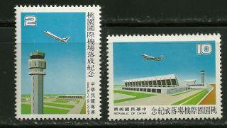 Taiwan (china) 1978 Scott 2137 - 38 Never Hinged Cv $1.  10 photo