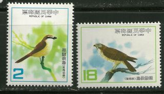 Taiwan (china) 1983 Scott 2380 - 2381 Never Hinged Cv $3.  15 photo