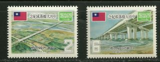 Taiwan (china) 1978 Scott 2122 - 23 Never Hinged Cv $1.  75 photo