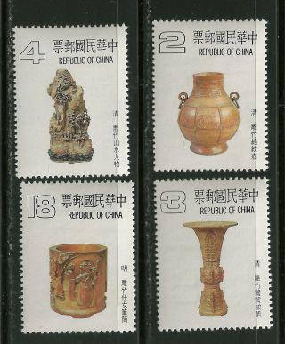 Taiwan (china) 1983 Scott 2367 - 70 Never Hinged Cv $4.  95 photo