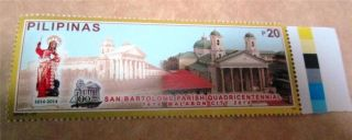 2013 Philippines San Bartolome Parish Quadricentennial 1 Value Stamp + Fdc photo