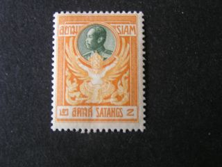 Thailand,  Scott 139,  2s Value Orange & Green 1910 King Chulalongkorn Iss Mlh photo