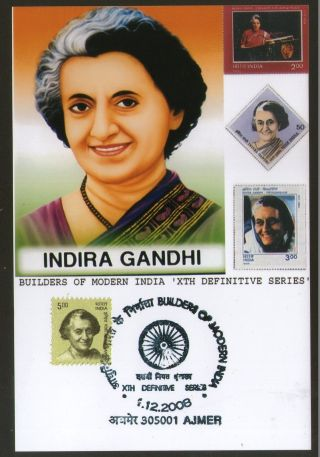 India 2008 Indira Gandhi Builders Of Modern India Private Max - Card 639 - 13 photo