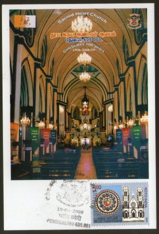 India 2009 100 Years Of Sacred Heart Church Pondicherry Canc.  Private Max Card photo