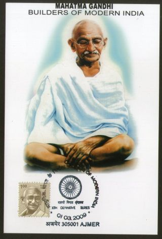 India 2009 Mahatma Gandhi Builders Of Modern India Max - Card 639 - 2 photo