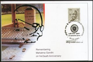 India 2009 Mahatma Gandhi ' S Place Of Death Remembering His Death Anni Max Card photo