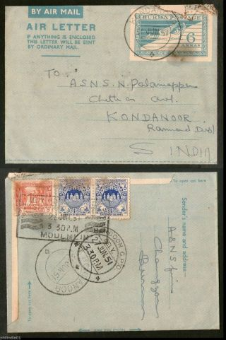 Burma 1951 6as Bird Aerogramme Uprated Postal Stationary To India 6161c photo