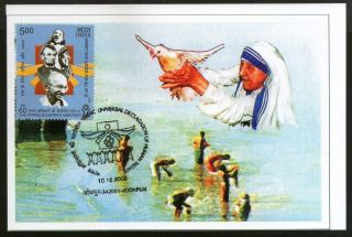 India 2008 Mahatma Gandhi Nobel Prize Winner Mother Teresa King Max Card 639 - 11 photo