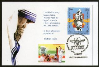 India 2008 Mahatma Gandhi Nobel Prize Winner Mother Teresa King Max Card 639 - 10 photo