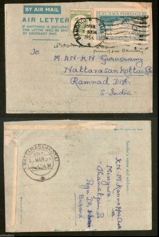 Burma 1951 6as Bird Aerogramme Uprated Postal Stationary To India 6161d photo