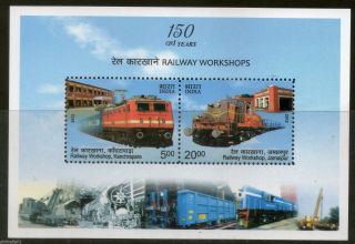 India 2013 Railway Workshop Kanchrapara & Jamalpur Locomotive Transport M/s photo