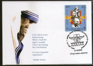 India 2008 Mahatma Gandhi Nobel Prize Winner Mother Teresa King Max Card 6166 photo