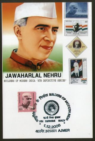 India 2009 Jawahar Lal Nehru Builders Of Modern India Private Max Card 639 - 14 photo