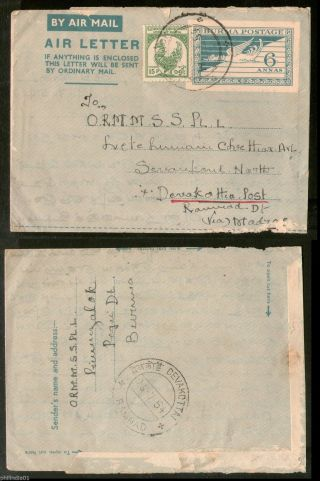 Burma 1951 6as Bird Aerogramme Uprated Postal Stationary To India 6161b photo