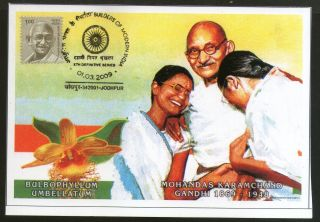 India 2009 Mahatma Gandhi Orchids Flower Private Max - Card 639 - 1 photo