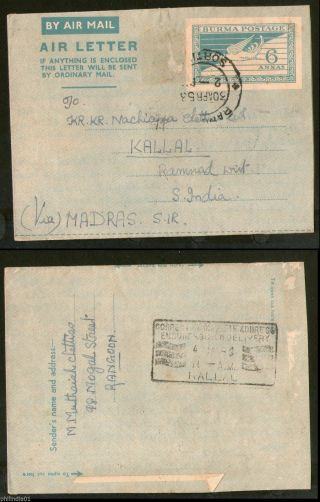 Burma 1951 6as Bird Aerogramme Uprated Postal Stationary To India 6161e photo