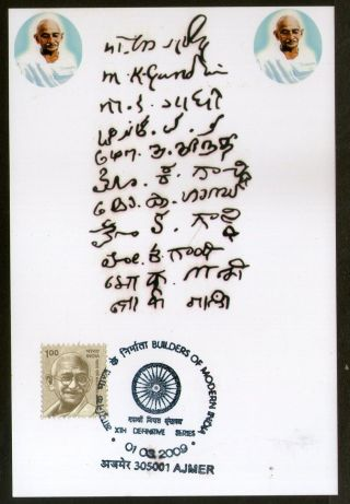 India 2009 Mahatma Gandhi ' S Signature In 11 Different Languages Max Card 639 - 3 photo