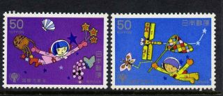 Japan 1373 - 4 International Year Of The Child,  Children In Space,  Art photo