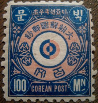 Korea Stamp Unreleased Issue Of 1884 100 Mon Light Hinged Fully Gum Our 1 photo