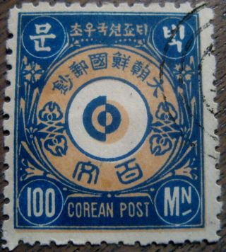 Korea Stamp Unreleased Issue Of 1884 100 Mon - - Our 2 photo