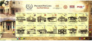 Malaysia - Post Offices - Miniature Sheet 2 photo
