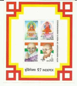 Stamp Bhutan 1997 India Indipex 97 Exhibition Gandhi Buddha Tri Colour Sheet photo