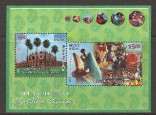 Stamp India 2008 Aga Khan Foundation For Heritage Restoration Social Commitment photo