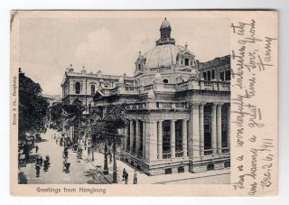 1911 Hong Kong Pc Of The 2nd Generation Hong Kong Bank Building (第二代匯豐銀行大厦) photo