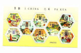 Macau,  China I Ching Souvenir Sheet 2001 Scott 1080 photo