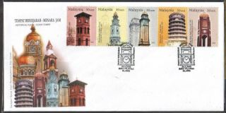 Malaysia 2003 Historical Place - Clock Tower Sarawak State Council Monument Fdc photo