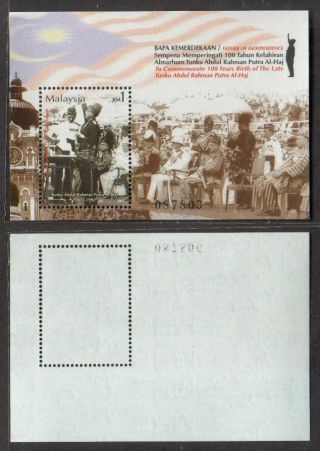 Malaysia 2003 To Commemorate 100 Years Father Of Independence S/s photo