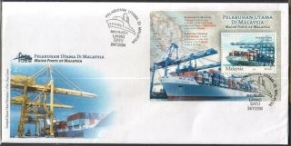 Major Ports Of Malaysia 2004 S/s Fdc Cover photo