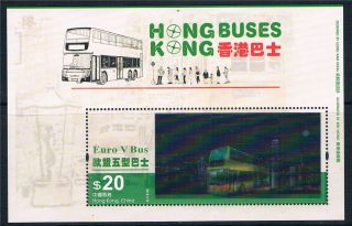 Hong Kong China 2013 Buses Hologram 1v Ms photo