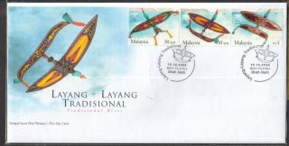 Malaysia 2005 Traditional Kites Women Kite Moon Kite Cat Kite Fdc Cover photo