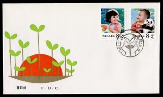 China Pr B1 - 2 Fdc - Children,  Panda,  Toys photo